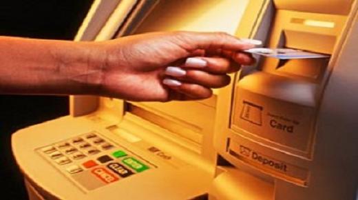 Casino cash machine problems